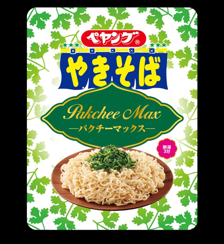 main_pakchee-max[1]