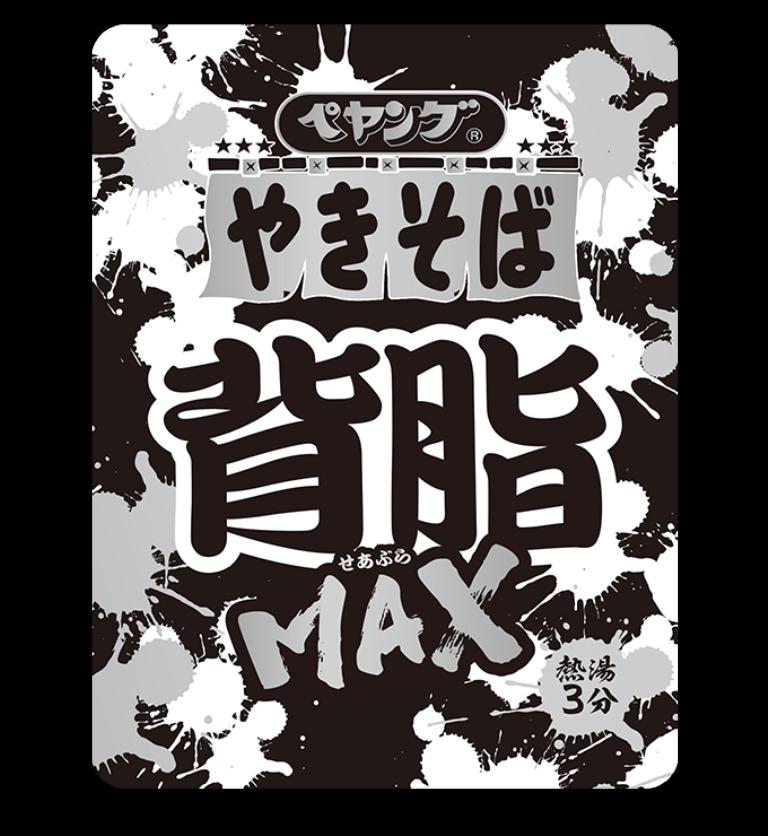 main_seabura[1]