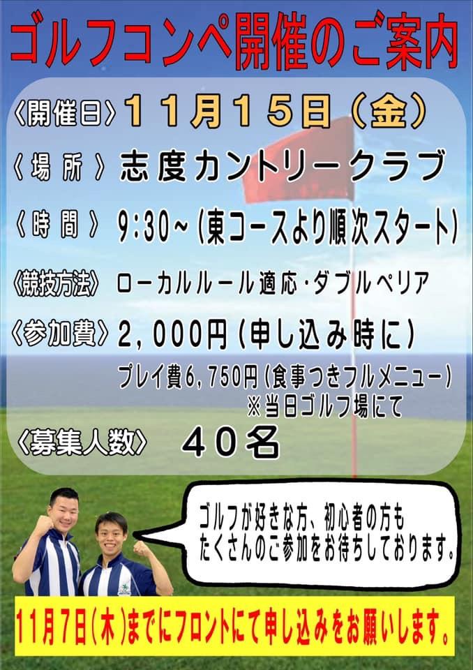 76E7AC2C-4955-4B12-82A5-434032424E7B